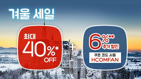 coupon_hmvt_4568
