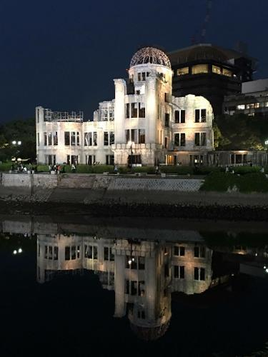 Book Hotel Sunroute Hiroshima  Hiroshima  Japan