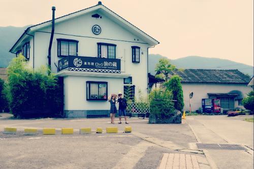 Yufu Japan  city pictures gallery : Yufuin Lodge Tabinokura Yufu | Hotels.com